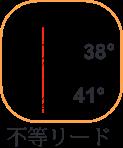 ねじれ38x41